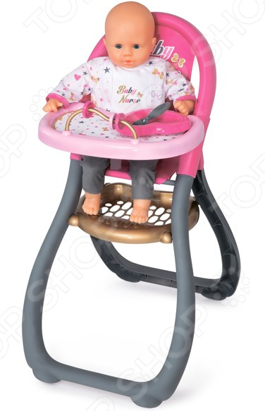 Стул для кормления пупса Smoby Baby Nurse колыбель для пупса smoby baby nurse 28 5х52х26см