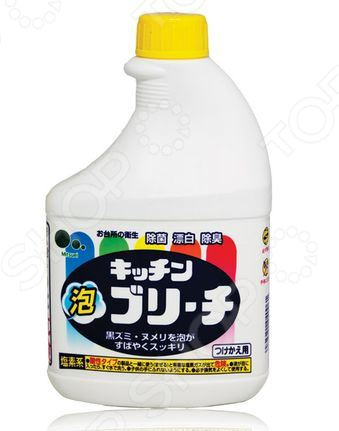 Моющее средство для кухни Mitsuei 040061 моющее средство для посудомоечной машины miele 21995507eu4