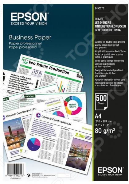 Бумага для принтера Epson C13S450075
