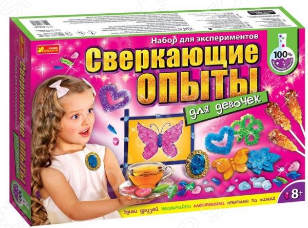 Набор для экспериментов Ранок «Сверкающие опыты для девочек»