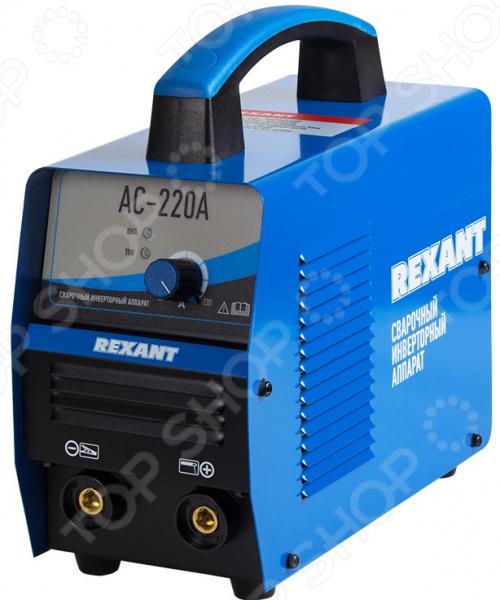 Сварочный аппарат инверторный Rexant АС-220А