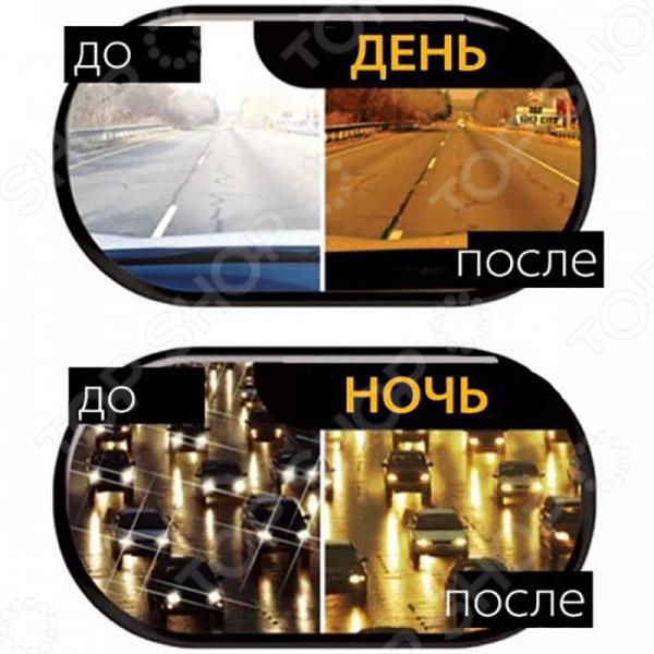 Очки антибликовые HD Vision 2