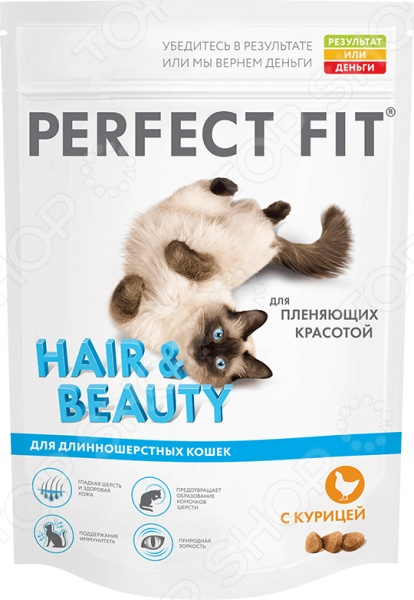 Hair & Beauty rich in Chicken Корм сухой для длинношерстных кошек Perfect Fit Hair & Beauty rich in Chicken