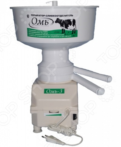 Сепаратор для молока Омь-3М