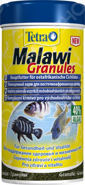 Корм для травоядных рыб Tetra Malawi Granules корм tetra tetramin granules complete food for all tropical fish гранулы для всех видов тропических рыб 10л
