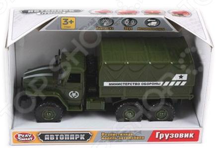Машина инерционная со светозвуковыми эффектами PlaySmart «Автопарк. Министерство обороны»