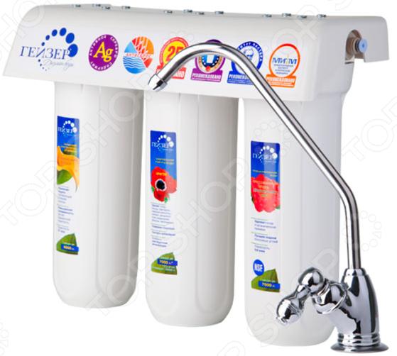 Фильтр для воды Гейзер 3 ИВС Люкс 16009