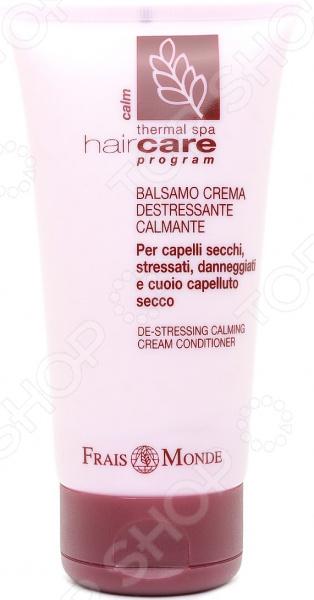 Крем-бальзам для волос Frais Monde «Успокаивающий»
