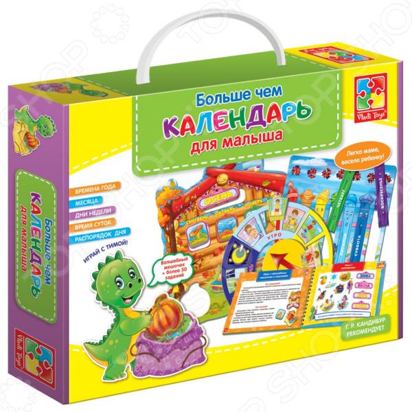 Игра обучающая Vladi Toys «Больше чем календарь для малыша»