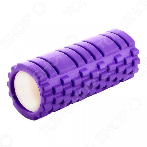 Валик для фитнеса Bradex «Туба» Валик для фитнеса Bradex «Туба» /Фиолетовый