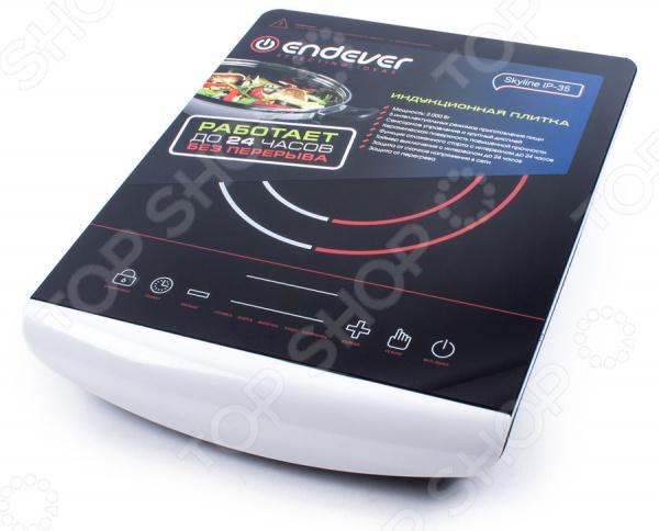 Плита настольная индукционная Endever Skyline IP-35 электрическая плита endever ip 28 закаленное стекло индукционная черный [80033]