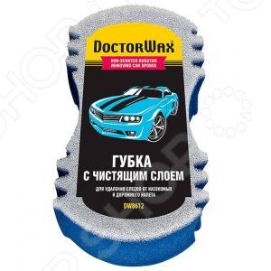 Губка чистящая для автомобиля Doctor Wax DW 8612R