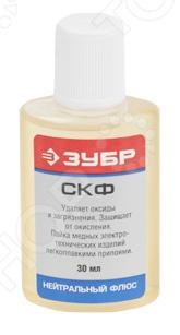Флюс Зубр 55478-030