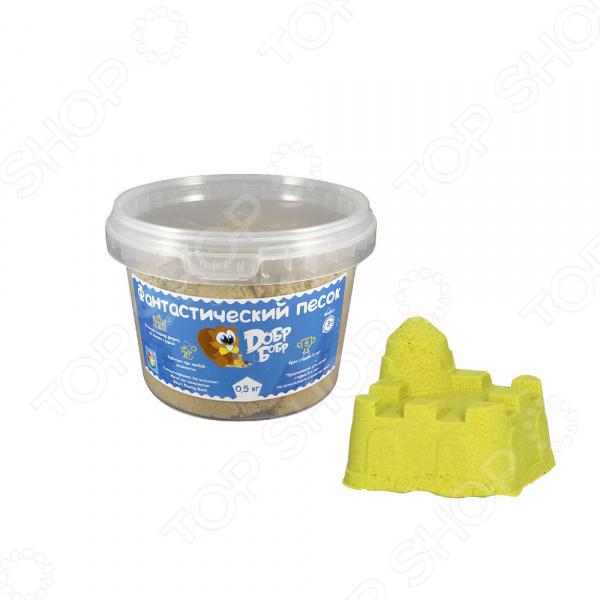 Песок кинетический 1 Toy малый «Добр бобр» Песок кинетический 1 Toy «Добр бобр» /Желтый