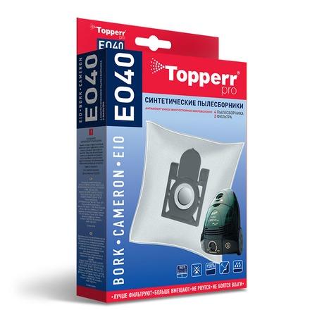 Купить Мешки для пыли Topperr EO 40