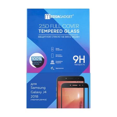 Стекло защитное 2.5D Media Gadget для Samsung Galaxy J4 2018
