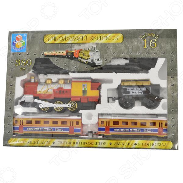 Железная дорога 1toy «Николаевский Экспресс» Т50390