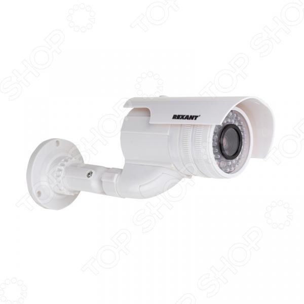 Муляж уличной камеры видеонаблюдения «Стоп вор»