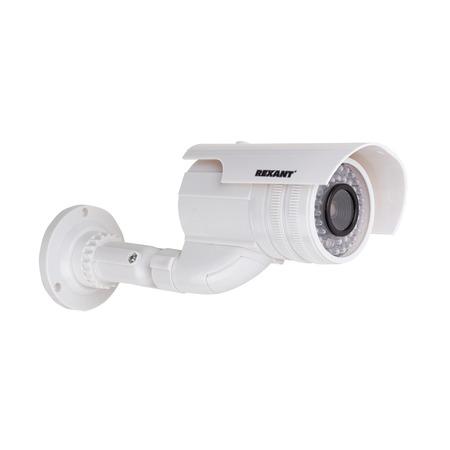 Купить Муляж уличной камеры видеонаблюдения «Стоп вор»