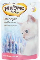 Корм влажный для кошек Мнямс «Оссобуко по-Милански» с ягненком и рисом