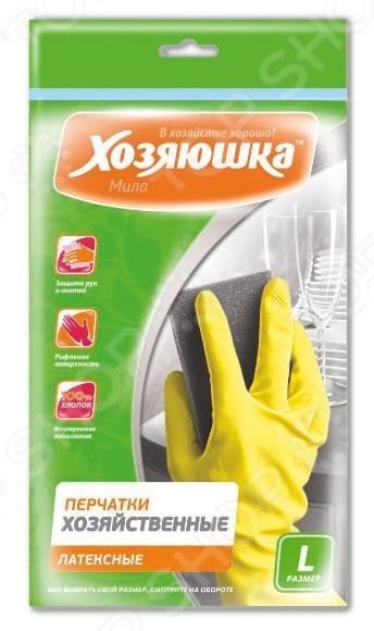 Перчатки хозяйственные Хозяюшка «Мила» 17003