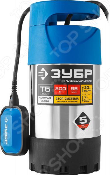 Насос погружной дренажный для чистой воды Зубр «Профессионал» НПЧ-Т5-800-С