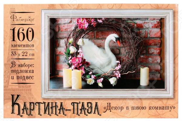 Пазл 160 элементов Фаберже «Лебедь»