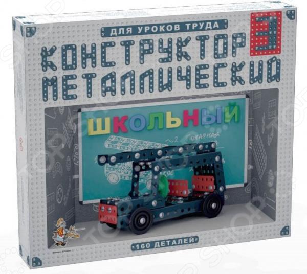 Конструктор металлический Десятое королевство «Школьный-3. Для уроков труда»