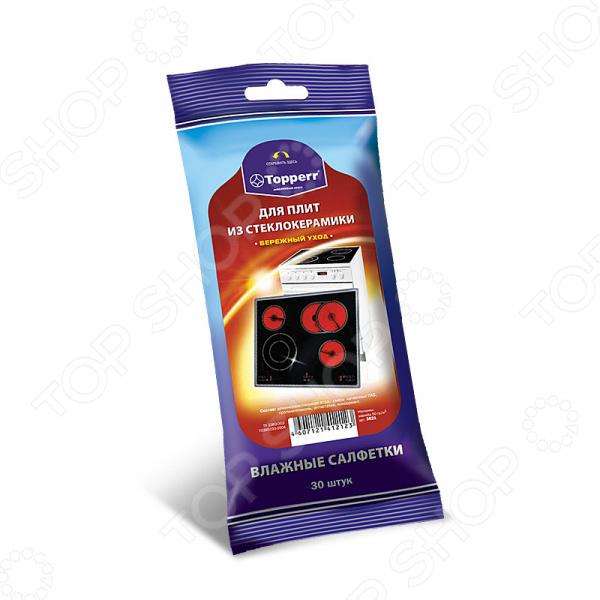 Салфетки влажные для стеклокерамических плит Topperr 3621 Topperr - артикул: 931537