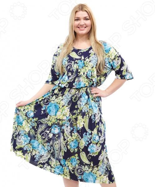 Платье Лауме-стиль «Цветочное счастье». Цвет: желтый