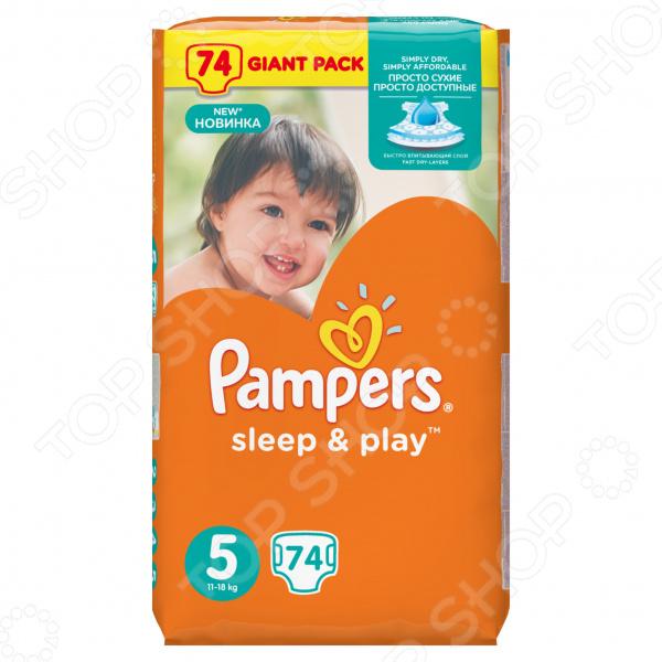 Sleep & Play 11-18 кг, размер 5, 74 шт. Подгузники Pampers Sleep & Play 11-18 кг, размер 5, 74 шт.