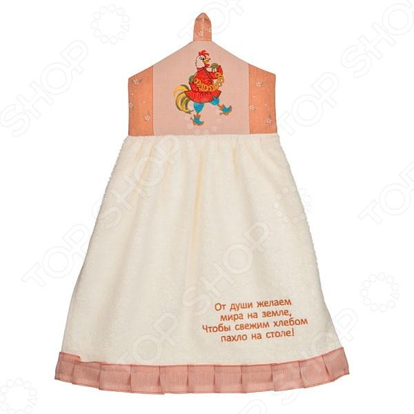 Полотенце «От души желаем» 850-532-32 полотенце для кухни арти м от души желаем
