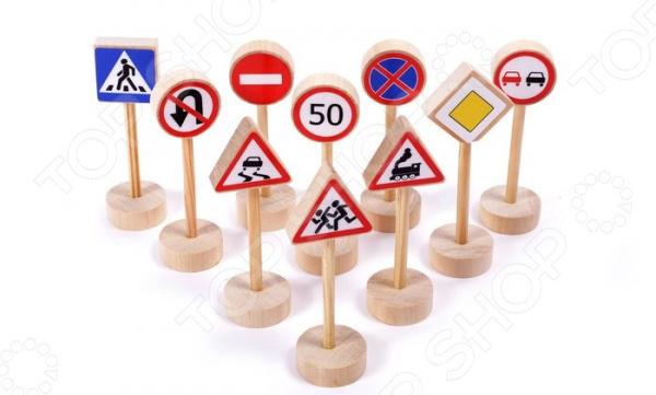 Набор дорожных знаков PAREMO PE1117-1 игровой набор bruder набор знаков дорожных работ 62 000
