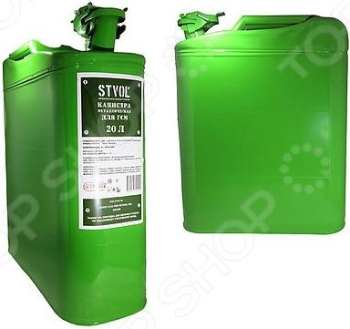 Канистра металлическая 20л для хранения и транспортировки технических жидкостей