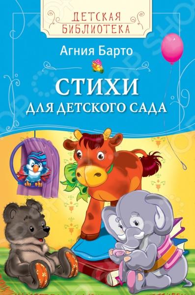 Произведения отечественных поэтов Росмэн 978-5-353-07828-9