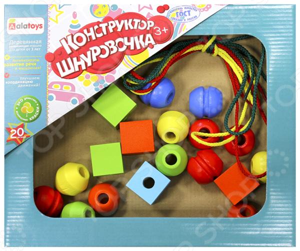 Конструктор для ребенка Alatoys «Шнуровочка 20»