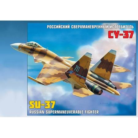 """Купить Сборная модель Звезда Самолет """"Су-37"""""""