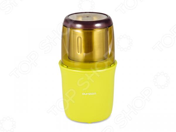 Кофемолка OG2075/GA