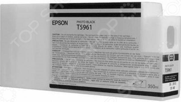 Картридж для фотопечати Epson T5961 для Stylus Pro 7890/9890/7900/9900