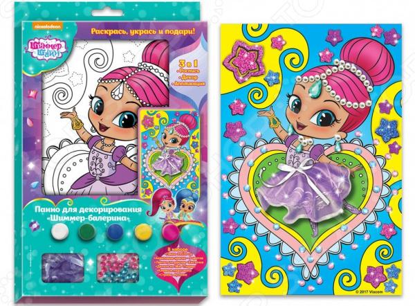 Набор для декорирования панно Nickelodeon «Шиммер-балерина»