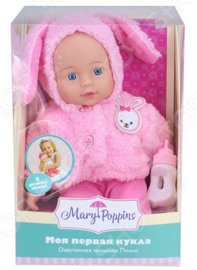 Кукла Mary Poppins «Полли. Милый болтун» 451296