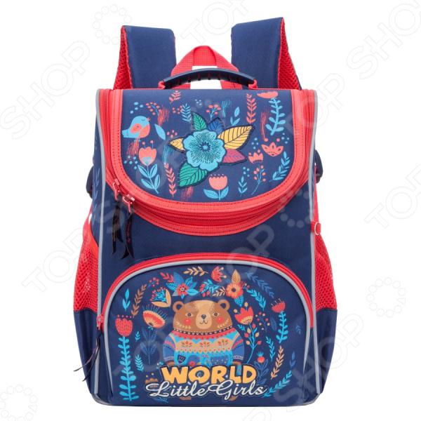Рюкзак школьный Grizzly RA-773-2/1