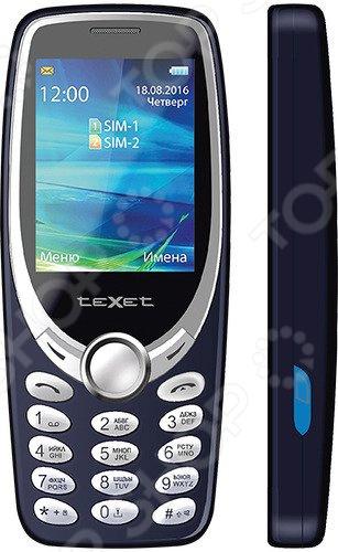 Мобильный телефон Texet TM-303 телефон dect gigaset l410 устройство громкой связи