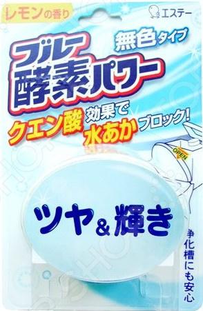 Таблетка для бачка унитаза ST Blue Enzyme Power с ароматом лимона таблетка для сливного бачка antella океан