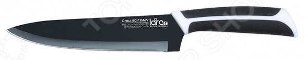 Нож поварской LARA LR05-28 набор ножей lara lr05 46
