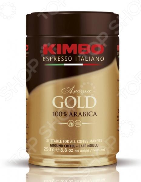 Кофе молотый в жестяной банке Kimbo Aroma Gold 100 Arabica великолепный напиток, выполненный в лучших итальянских традициях. Такой образец станет прекрасной основой для приготовления ароматного и вкусного кофе, способного очаровать даже самых взыскательных гурманов и кофеманов. Этот кофе деликатная смесь лучших сортов Арабики 100 . Благодаря тому, что обжарка кофе проходит по классической схеме, в результате получается великолепное сырье с утонченным вкусовым букетом и многогранным ароматом. Уникальная бережная технология изготовления и упаковки обеспечивает непревзойденное качество продукта. Этот кофе обладает нежным вкусом с мягкой кислинкой и оптимальной консистенцией для повседневного приготовления. Молотый кофе также отличается тонким ароматом, который просто обволакивает, что делает его идеальным напитком в любое время дня.