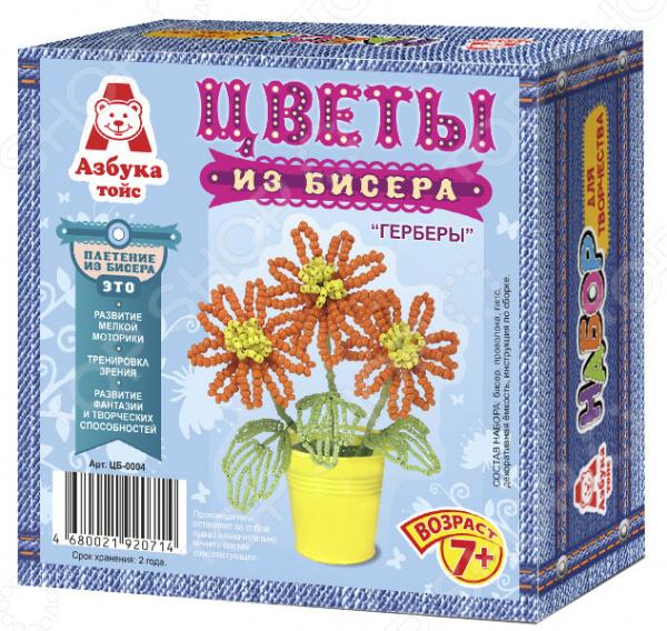 Набор для плетения из бисера Азбука тойс «Герберы» набор азбука тойс музыка ветра пчелы мв 0001