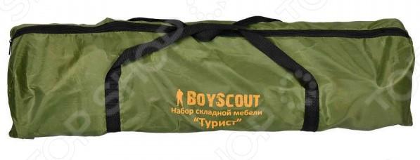 Набор складной мебели Boyscout 61125 2