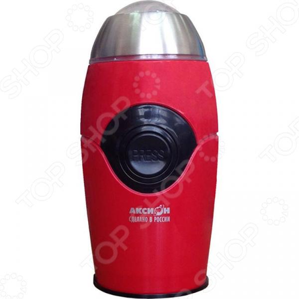 Кофемолка КМ-22
