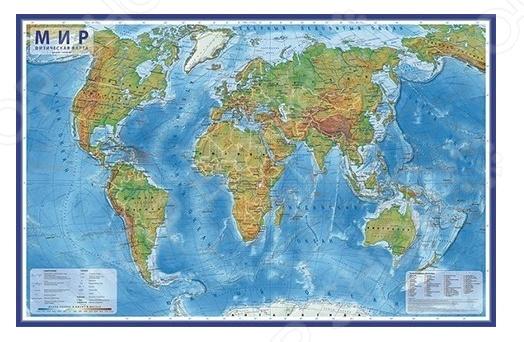 Карта настенная Globen «Мир Физический» (капсульная ламинация)